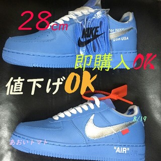 OFF-WHITE - Nike OFF WHITE Air Force 1 MCA Blue 28cm