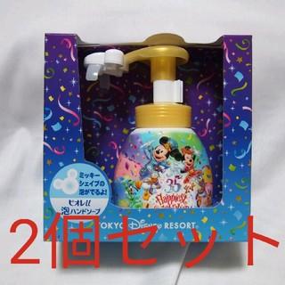 Disney - 【新品未使用】ハンドソープ ディズニー 35周年