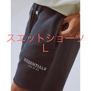 FEAR OF GOD - 新作 L FOG Essentials sweat Shorts ハーパン