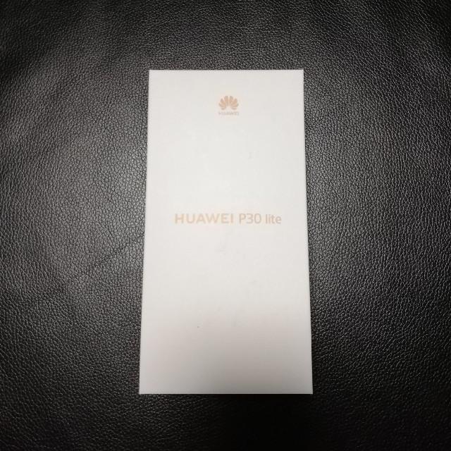 ANDROID(アンドロイド)のHUAWEI P30lite  SIMフリー 新品  ブルー 最安値 送料無料 スマホ/家電/カメラのスマートフォン/携帯電話(スマートフォン本体)の商品写真
