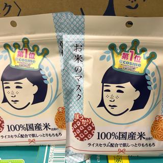 石澤研究所 - 毛穴撫子 お米のマスク (10枚✖️2セット)