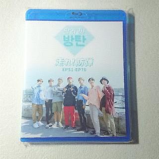 防弾少年団(BTS) - RUN!BTS ep51~70 Blu-ray