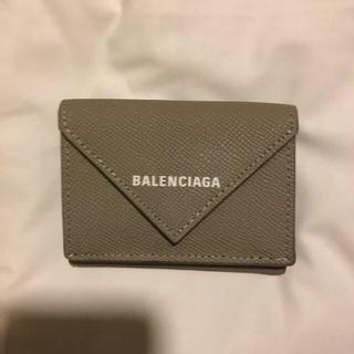バレンシアガ(Balenciaga)のBalenciaga ミニウォレット(財布)