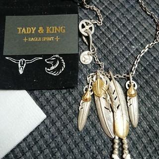 goro's - TADY&KING