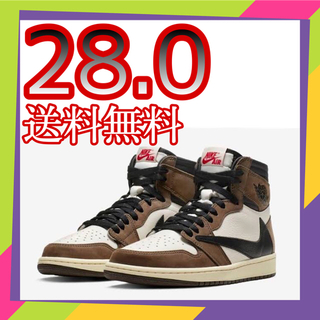 NIKE - AIR JORDAN 1 HIGH TRAVIS SCOTT ジョーダン1 28
