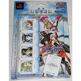 コナミ(KONAMI)の新品 PS2 幻想水滸伝V 5 メモリーカード ケース・シール付 藤田香(その他)