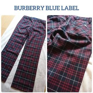 バーバリーブルーレーベル(BURBERRY BLUE LABEL)のバーバリーブルーレーベル 秋色ボルドーのカジュアルスタイルパンツ(カジュアルパンツ)