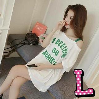 即購入OK❤早い者勝ち 韓国系 原宿風 肩開きTシャツ ワンショル(ルームウェア)
