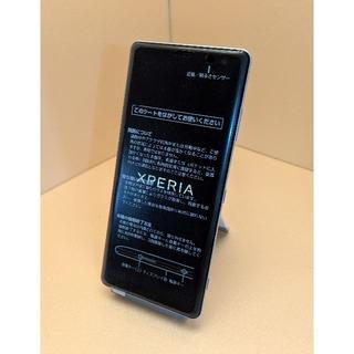SONY - 【SIMロック解除】XperiaXZ3 Softbank版