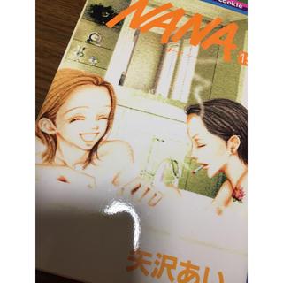 集英社 - NANA 1〜19巻