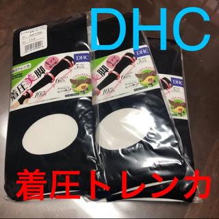 ディーエイチシー(DHC)のDHC 着圧トレンカ バンビーナ 3足セット L-LL(タイツ/ストッキング)