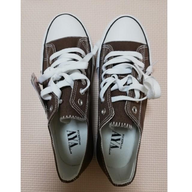 しまむら(シマムラ)の新品 タグ付き プチプラのあや しまむら レディースの靴/シューズ(スニーカー)の商品写真