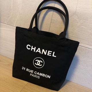 CHANEL - キャンバストート マザーズバッグ  通学バッグ トートバッグ A4収納 大容量