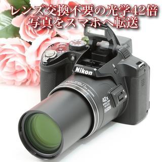 Nikon - ★驚きの光学42倍!初心者におすすめ簡単設定★ニコン クールピクス  P510