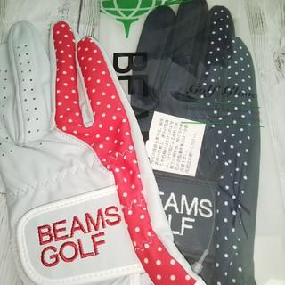 BEAMS - ⭐️ビームス ゴルフ グローブ レディース19cm BEAMS GOLF