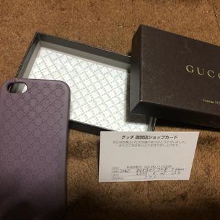 グッチ(Gucci)のiPhone5.5s(iPhoneケース)