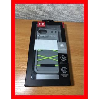 アンダーアーマー(UNDER ARMOUR)のUNDER ARMOUR  iPhone 7 / 8 ジャケット型ケース(iPhoneケース)