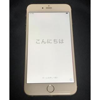 Apple - iPhone6plus 64GB docomo