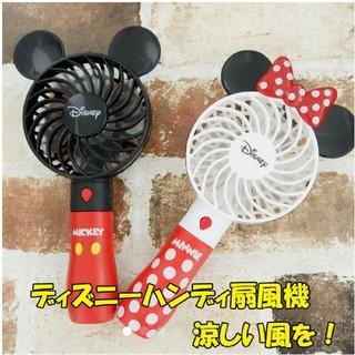 Disney - ♡即購入OK♡ Mickey & Minnie ハンディファン ペアセット
