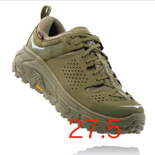 ナイキ(NIKE)のHOKA ONEONE TOR ULTRA LOW WP JP 27.5(スニーカー)
