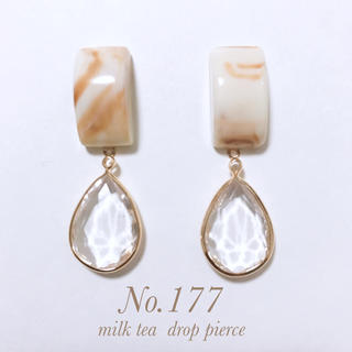 milk tea drop pierce(ピアス)
