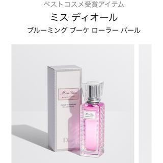 Dior - ミスディオールブルーミングブーケローラーパール30ml香水プレゼントに