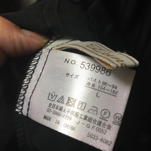 しまむら(シマムラ)のしまむら バックプリーツシフォンワンピース レディースのワンピース(ロングワンピース/マキシワンピース)の商品写真