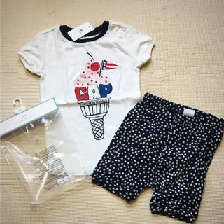 ベビーギャップ(babyGAP)のbabyGAP☆新品☆95☆半袖ショートパンツパジャマ(パジャマ)