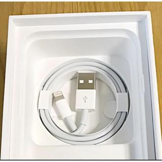 iPhone - アップル iPhone7・8・X充電ケーブル