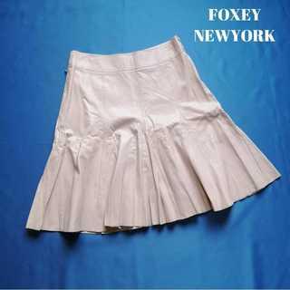 フォクシー(FOXEY)のフォクシーニューヨーク★フェイクレザー フレアスカート 38(M)春色♪(ひざ丈スカート)