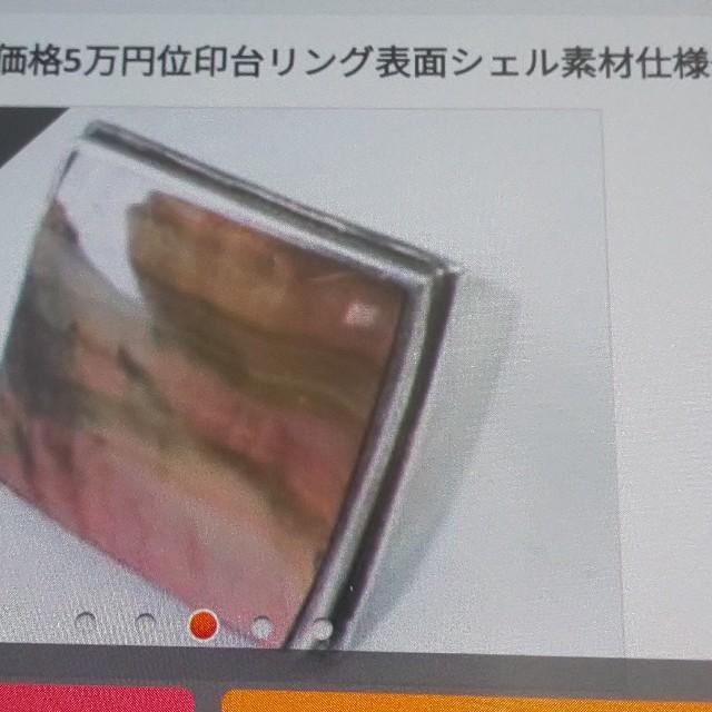 9877*EXEXイクシス 購入価格5万位 印台リング メンズのアクセサリー(リング(指輪))の商品写真