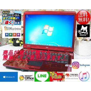 NEC - レッド☆NEC-LL750☆Windows10でかんたん☆彡