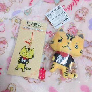 Kis-My-Ft2 - トラさん