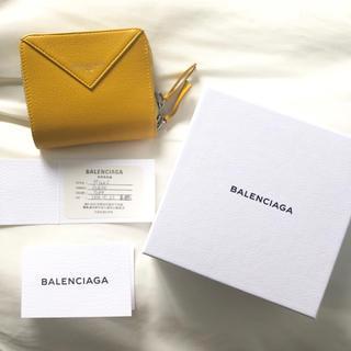 バレンシアガ(Balenciaga)の【本日限定価格】バレンシアガ BALENCIAGA 財布 イエロー(財布)