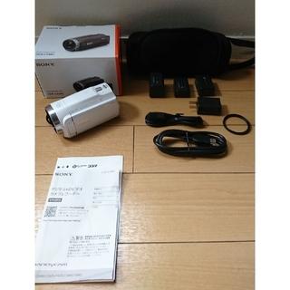 sony HDR-CX680  ホワイト  おまけ多数