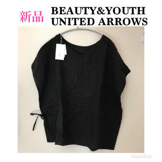 BEAUTY&YOUTH UNITED ARROWS - 新品B&Y ユナイテッドアローズ フレンチリネン プルオーバー