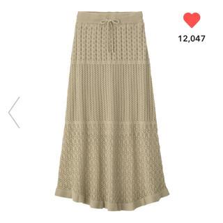 GU - 新品タグ付き   透かし編みニットスカート  Mサイズ