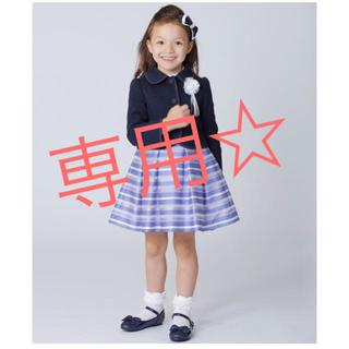 クミキョク(kumikyoku(組曲))のayaharu様専用☆ 組曲キッズ  女の子  ドレス ワンピース120(ワンピース)
