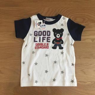 DOUBLE.B - 【新品タグ付き】ミキハウス ダブルB Tシャツ 90