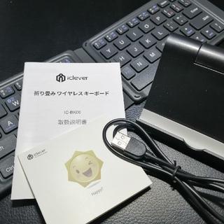 折りたたみ Bluetoothワイヤレスキーボード スマホ/PC