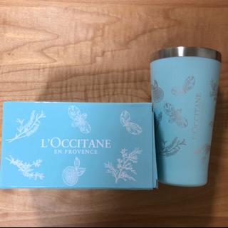 ロクシタン(L'OCCITANE)の【クリアホワイト様専用】ロクシタン ステンレス タンブラー ノベルティ グラス(タンブラー)