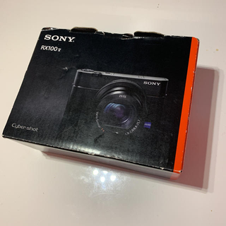 SONY - Sony RX100 m5a