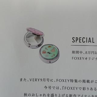 フォクシー(FOXEY)のFOXEYオリジナルプチコフレ(ノベルティグッズ)