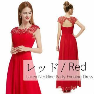 レッドカラーイブニングドレス(ロングドレス)