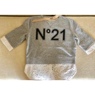 N°21 - ヌメロヴェントゥーノ  N°21  トップス