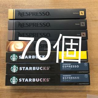 Nestle - ネスプレッソ  カプセル 70個