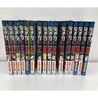 鬼滅の刃 1〜16巻セット 新品
