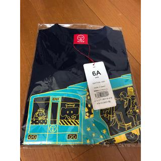 【新品】オジコ  長袖 Tシャツ ロングTシャツ 6A 男の子観光列車 動物