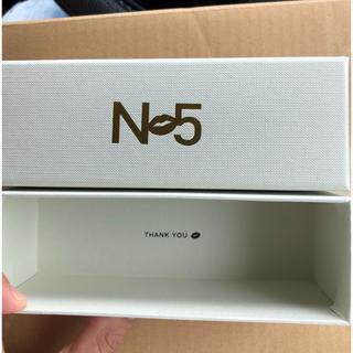 AAA - Nissy メガネ 外箱