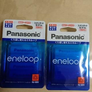 Panasonic - Panasonic エネループ  単3形   4入り x 2パック